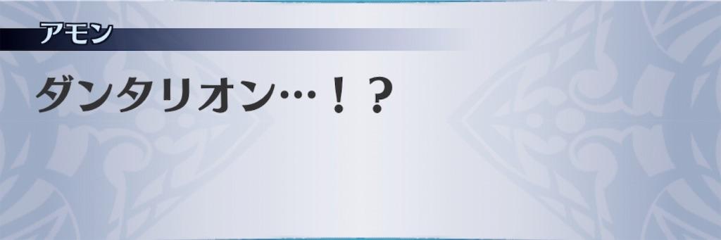 f:id:seisyuu:20181217165804j:plain