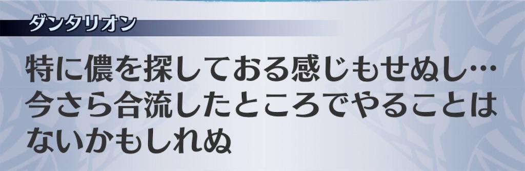 f:id:seisyuu:20181217165817j:plain