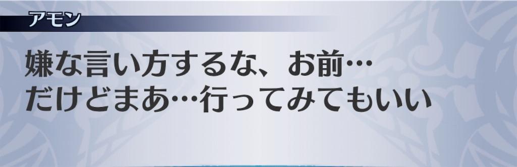 f:id:seisyuu:20181217170045j:plain