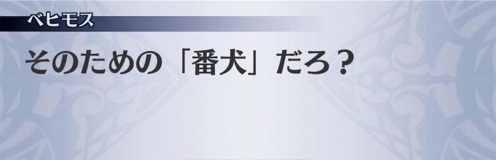 f:id:seisyuu:20181217170125j:plain