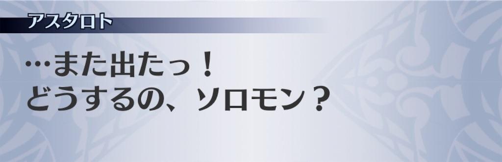 f:id:seisyuu:20181217182128j:plain