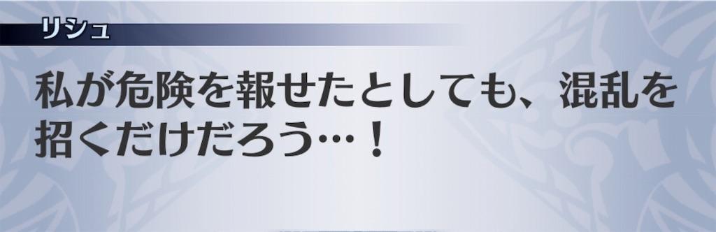 f:id:seisyuu:20181217191043j:plain