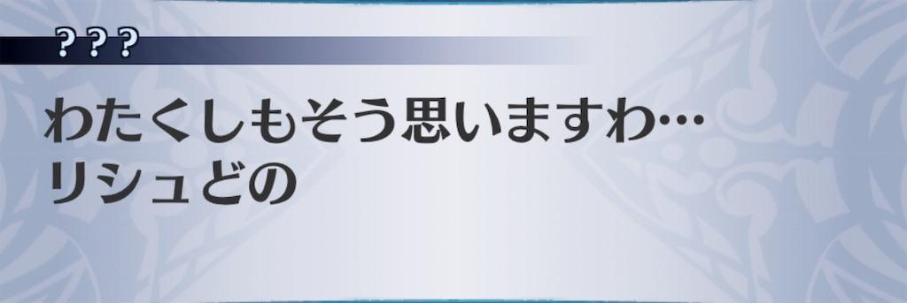 f:id:seisyuu:20181217191051j:plain