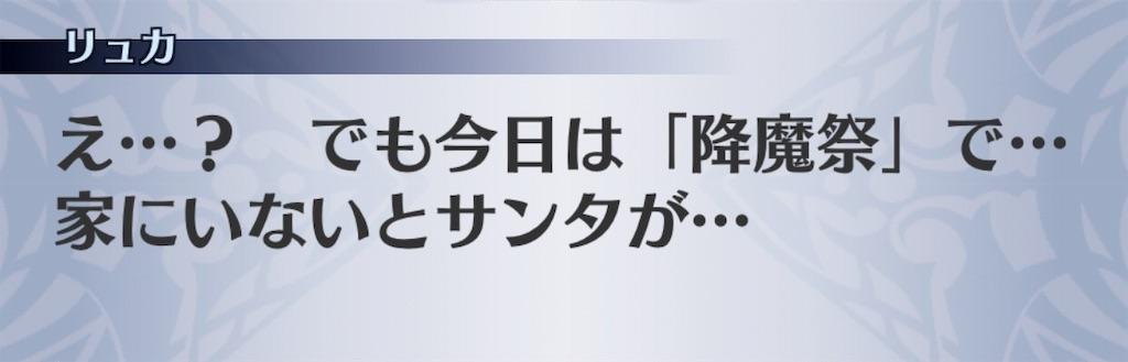 f:id:seisyuu:20181217195808j:plain
