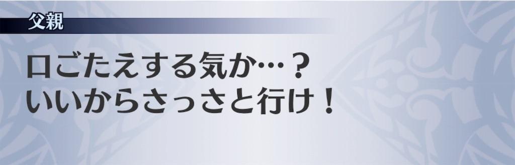 f:id:seisyuu:20181217195850j:plain
