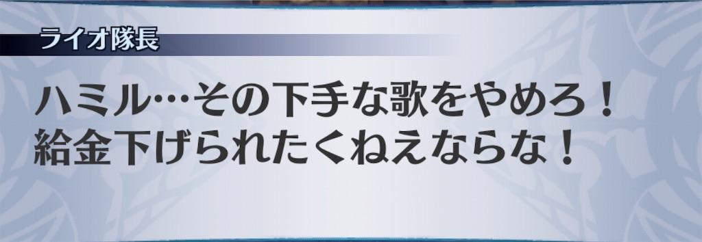 f:id:seisyuu:20181217200022j:plain