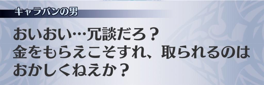 f:id:seisyuu:20181217200056j:plain