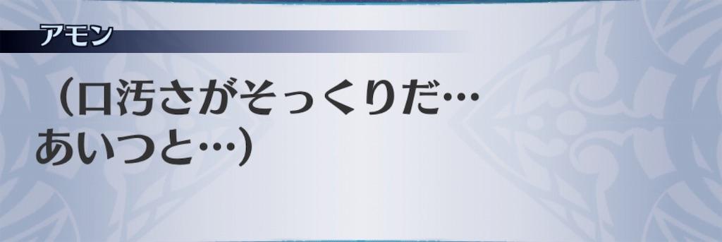f:id:seisyuu:20181217200222j:plain