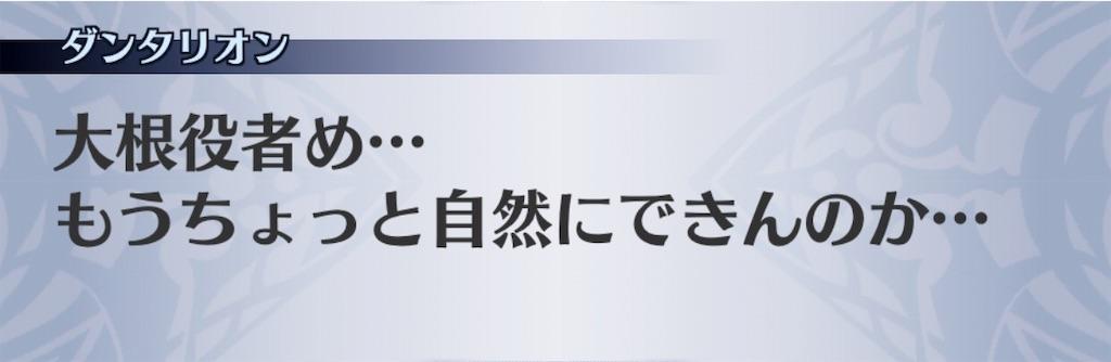 f:id:seisyuu:20181217200426j:plain