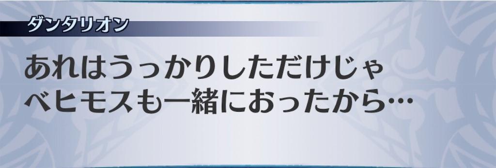 f:id:seisyuu:20181217200549j:plain