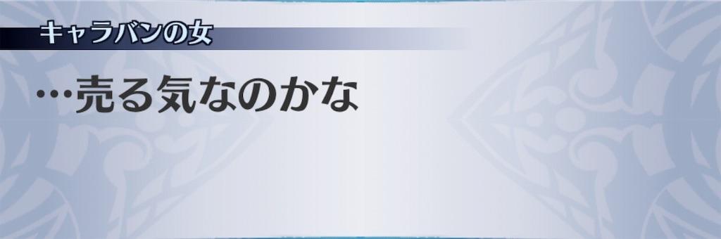f:id:seisyuu:20181217200558j:plain