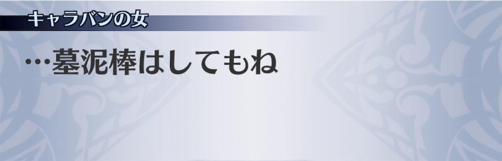 f:id:seisyuu:20181217200740j:plain