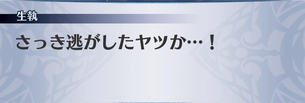 f:id:seisyuu:20181217205130j:plain