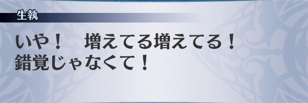 f:id:seisyuu:20181217205141j:plain