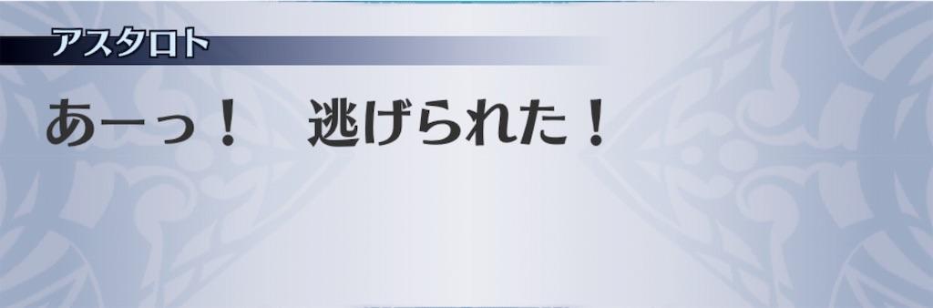 f:id:seisyuu:20181218161138j:plain