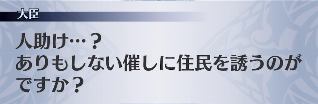 f:id:seisyuu:20181218162310j:plain