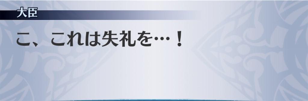 f:id:seisyuu:20181218162318j:plain