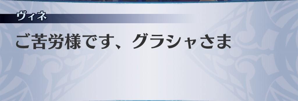 f:id:seisyuu:20181218163348j:plain