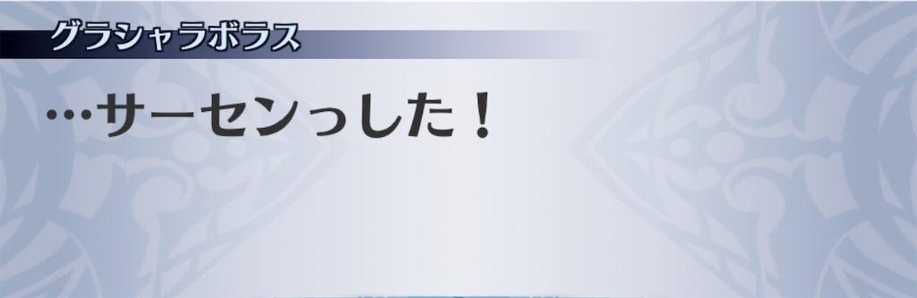 f:id:seisyuu:20181218163426j:plain