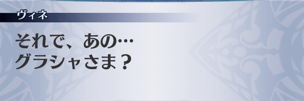 f:id:seisyuu:20181218163446j:plain