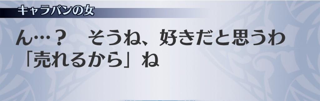 f:id:seisyuu:20181218174753j:plain