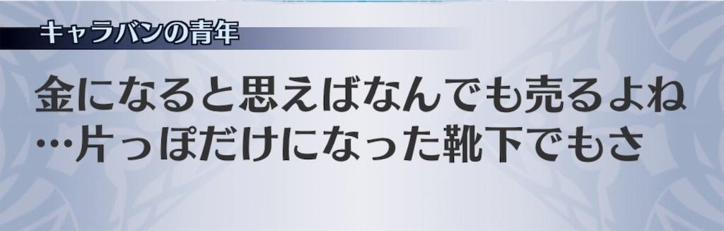 f:id:seisyuu:20181218174756j:plain