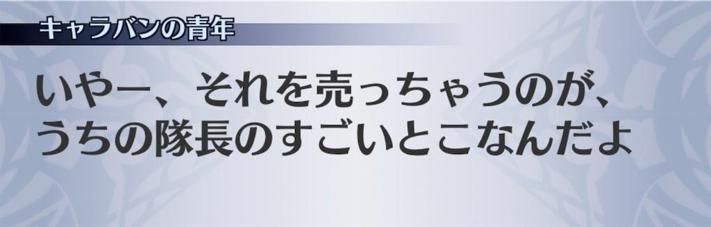 f:id:seisyuu:20181218174848j:plain