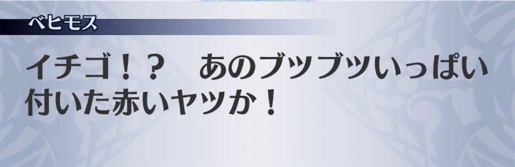 f:id:seisyuu:20181218190914j:plain