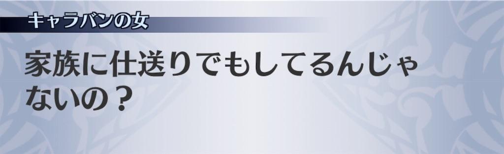f:id:seisyuu:20181218191917j:plain
