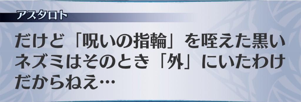 f:id:seisyuu:20181218191953j:plain