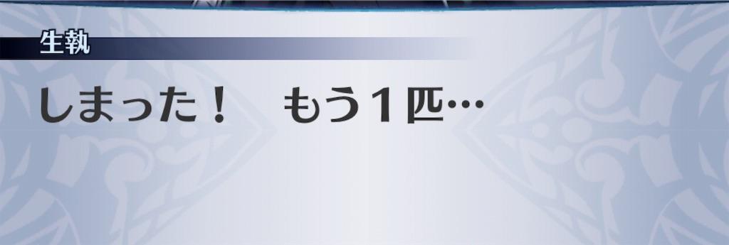 f:id:seisyuu:20181218193945j:plain