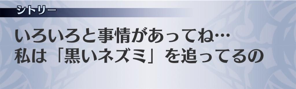 f:id:seisyuu:20181218194116j:plain