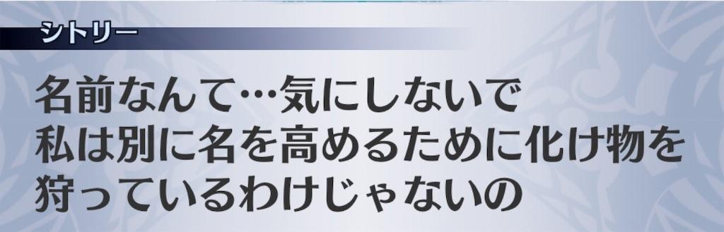 f:id:seisyuu:20181218194756j:plain