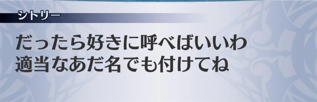 f:id:seisyuu:20181218194901j:plain