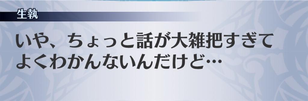 f:id:seisyuu:20181218201400j:plain