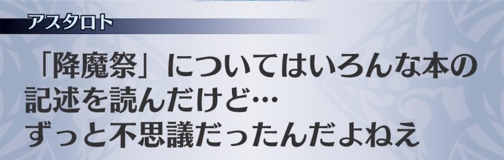 f:id:seisyuu:20181218201415j:plain