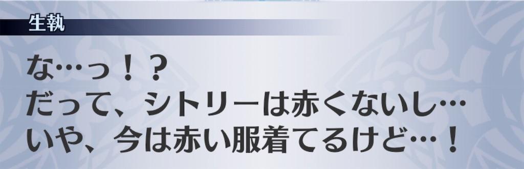 f:id:seisyuu:20181218201504j:plain