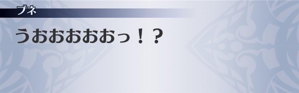 f:id:seisyuu:20181218201625j:plain
