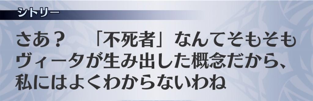 f:id:seisyuu:20181218201651j:plain