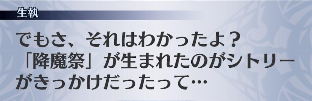 f:id:seisyuu:20181218201730j:plain