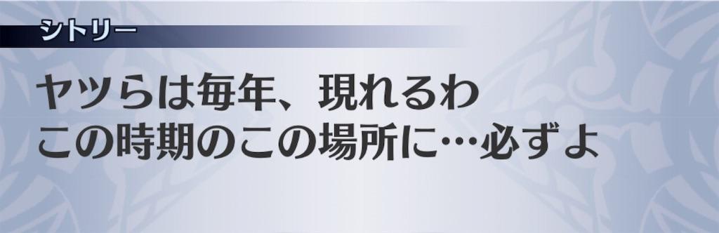 f:id:seisyuu:20181218201811j:plain