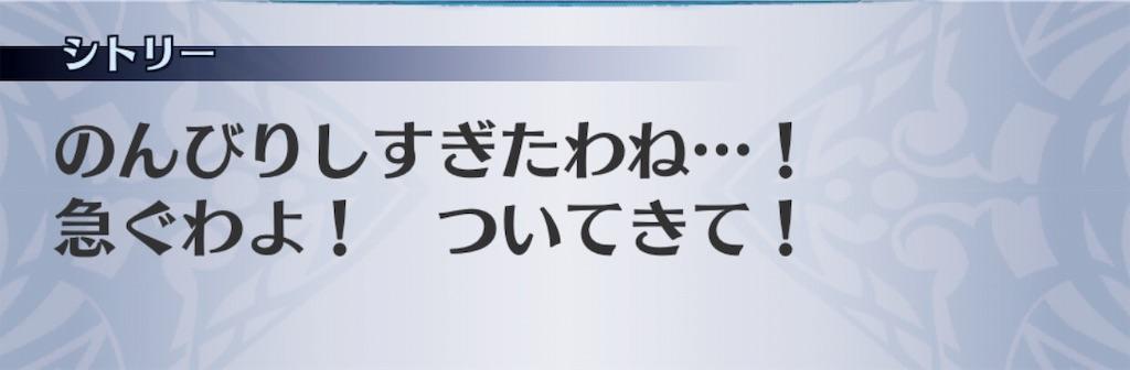 f:id:seisyuu:20181218201830j:plain