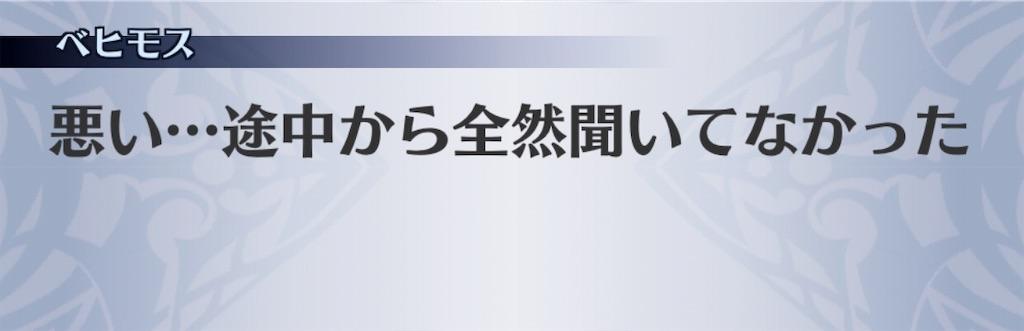 f:id:seisyuu:20181218222316j:plain