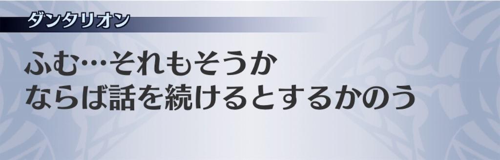 f:id:seisyuu:20181218222520j:plain