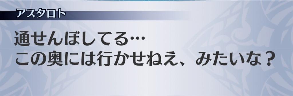 f:id:seisyuu:20181218222702j:plain