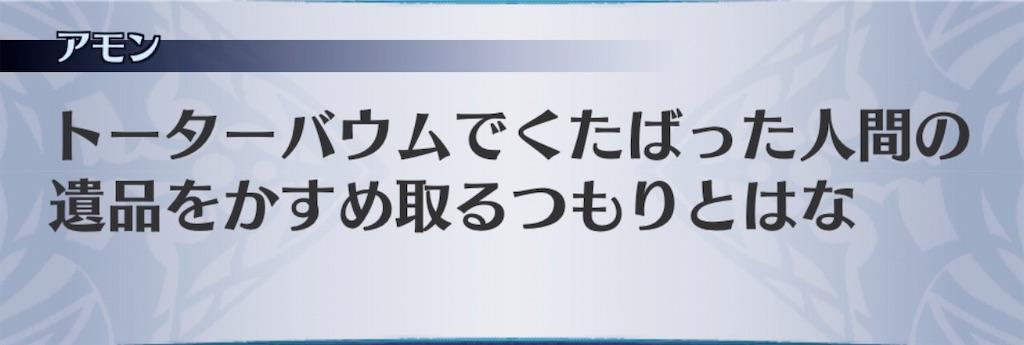 f:id:seisyuu:20181218223100j:plain
