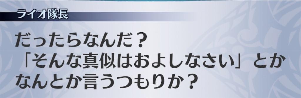 f:id:seisyuu:20181219184526j:plain