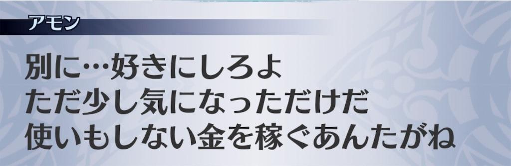 f:id:seisyuu:20181219184559j:plain
