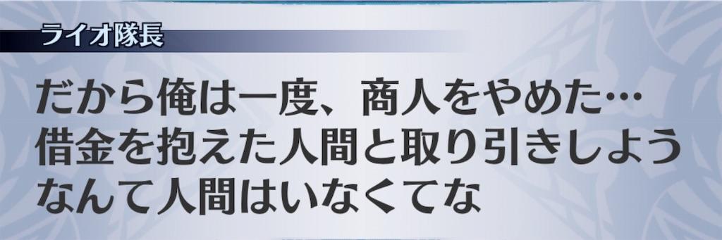 f:id:seisyuu:20181219184707j:plain
