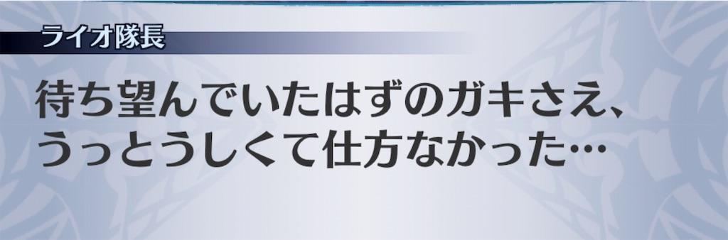 f:id:seisyuu:20181219184800j:plain